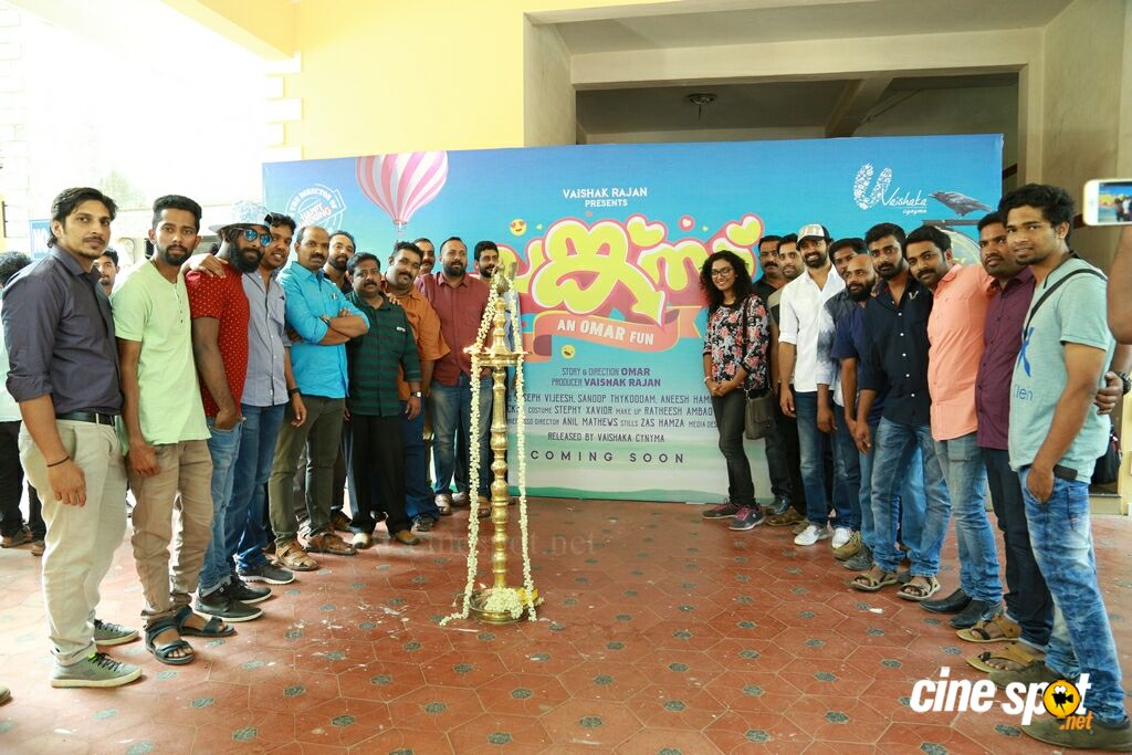 Chunkzz Movie Pooja (10)