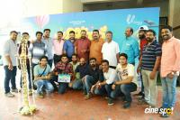 Chunkzz Movie Pooja (12)