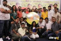 Thiruppathisamy Kudumbam Audio Launch Photos