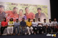 Thiruppathisamy Kudumbam Audio Launch (10)