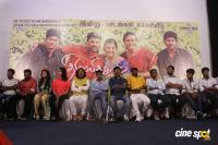 Thiruppathisamy Kudumbam Audio Launch (12)