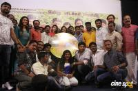 Thiruppathisamy Kudumbam Audio Launch (35)