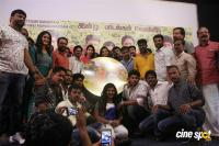 Thiruppathisamy Kudumbam Audio Launch (36)