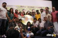 Thiruppathisamy Kudumbam Audio Launch (37)
