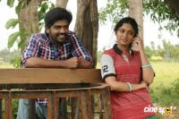 Pichuva Kaththi Tamil Movie Photos