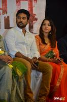 Thappu Thanda Audio Launch (19)