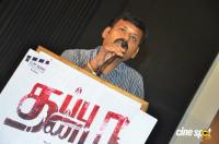 Thappu Thanda Audio Launch (29)