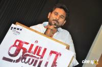 Thappu Thanda Audio Launch (31)
