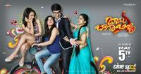 Babu Baga Busy New Poster