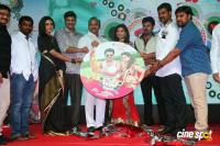 Bava Maradalu Movie Audio Launch Photos