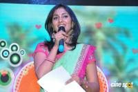 Bava Maradalu Audio Launch (26)