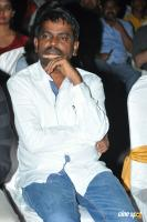Bava Maradalu Audio Launch (28)