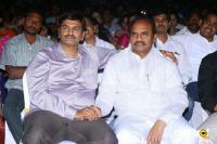 Bava Maradalu Audio Launch (3)