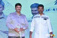 Bava Maradalu Audio Launch (39)