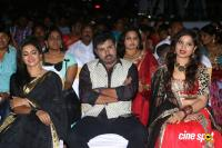 Bava Maradalu Audio Launch (4)