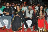 Bava Maradalu Audio Launch (41)