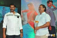 Bava Maradalu Audio Launch (42)