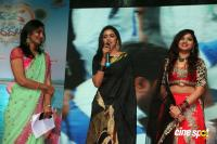 Bava Maradalu Audio Launch (5)