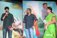 Bava Maradalu Audio Launch (7)