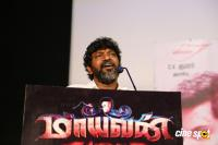 Mayavan Audio Launch (63)