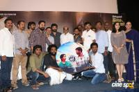 Thiri Movie Audio Launch Photos