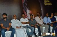 Thiri Audio Launch (45)