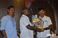 Thiri Audio Launch (48)
