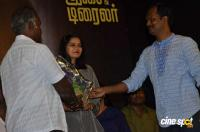 Thiri Audio Launch (50)
