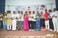 Box Movie Audio Launch Photos