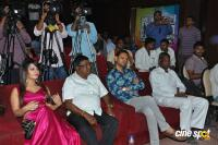 Box Movie Audio Launch (11)