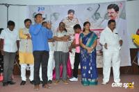 Box Movie Audio Launch (12)
