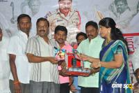 Box Movie Audio Launch (14)