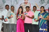 Box Movie Audio Launch (16)