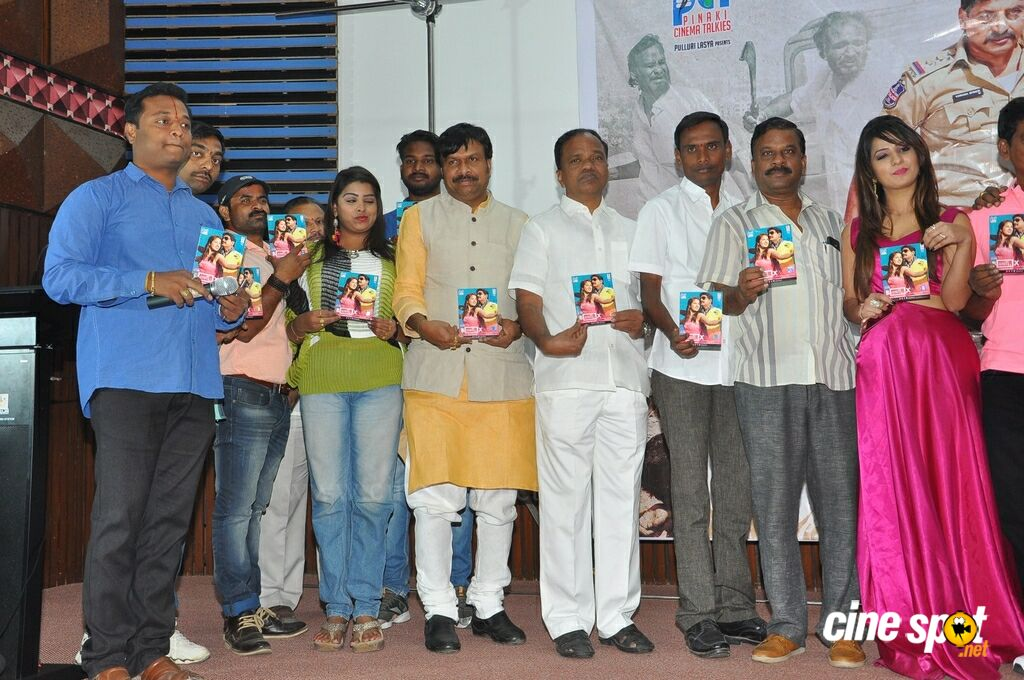 Box Movie Audio Launch (17)