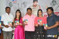 Box Movie Audio Launch (19)