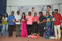 Box Movie Audio Launch (20)