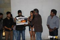 Ugram Movie Poster Launch Photos
