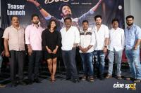 Angel Movie Teaser Launch Photos