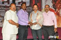 Baby Movie Audio Launch (10)