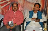 Baby Movie Audio Launch (17)