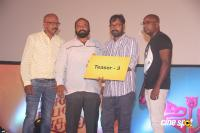 Jetli Movie First Look Launch (24)