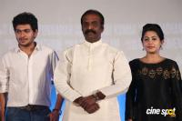 Jetli Movie First Look Launch (41)