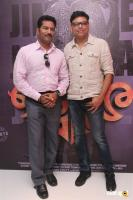 Jetli Movie First Look Launch (7)