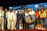 Vilaiyattu Aarambam Audio Launch Photos