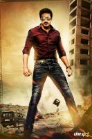 Gopichand First Look in Aaradugula Bullet