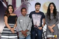 Howrah Bridge Movie Press Meet Photos