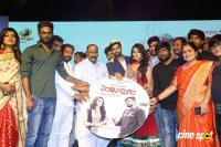 Venkatapuram Movie Trailer Launch Photos