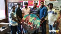 Yeidhavan Movie Audio Launch Photos