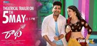 Radha Trailer Launch Poster