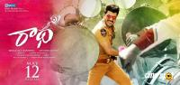 Radha Movie Release Posters (4)
